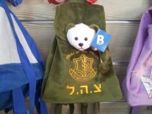 Ett exempel på ett militäriserat samhälle – en ryggsäck för skolbarn med en nallebjörn och israeliska arméns emblem. Foto: Samuel Skånberg