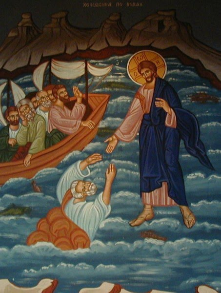 Petrus i på djupt vatten