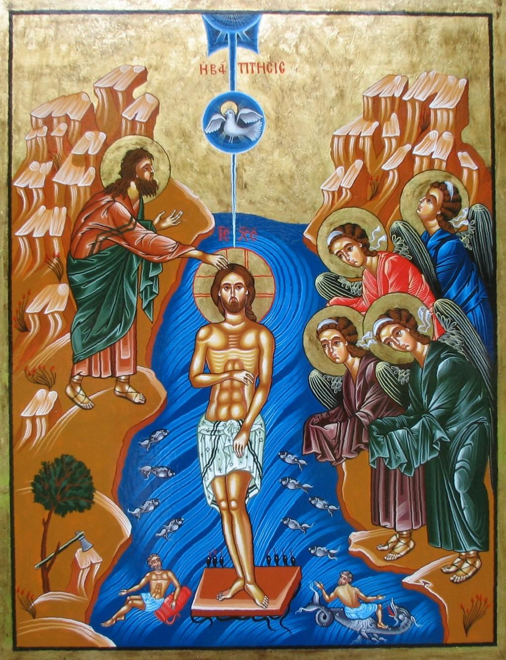 Jesu dop i Jordan av Johannes.