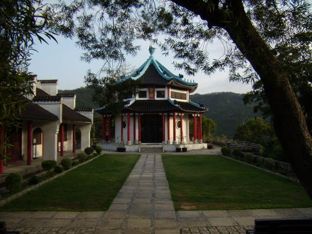 Tao Fong Shan