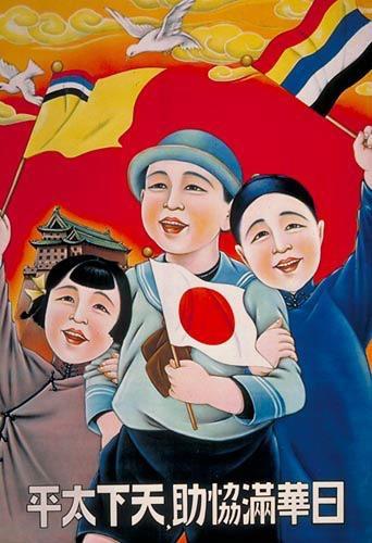 Inte en aning om det står något lämpligt här på denna kommunistaffisch men den föreställer i alla fall barn som ska inge hopp om framtiden.