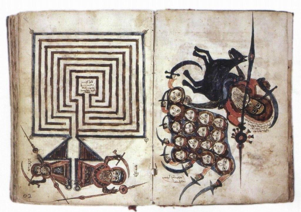En labyrint. Ur någon tradition. Ett sätt att öva sig i att gå in i något annat.