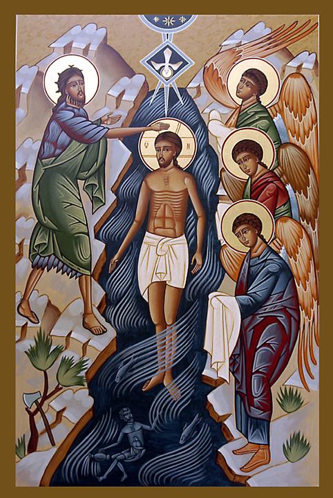 Jesu dop i klassisk ikonkonst.