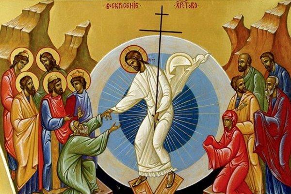 Jesus stiger ner till dödsriket och bryter sönder dess portar.